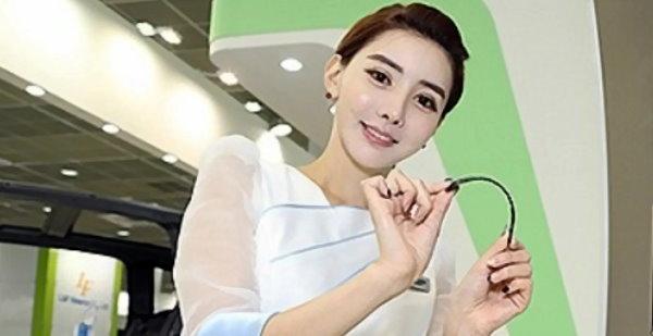 Samsung flex battery