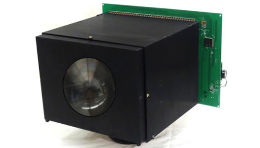 Energy Harvesting Camera Charges Itself
